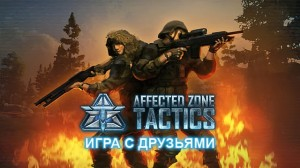 Affected Zone Tactics ds
